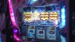 #149 TAI×MAN/Re:ゼロ/闘魂継承アントニオ猪木/動画