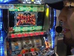 #229 S-1GRAND PRIX「15th Season」決勝戦後半/動画