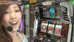 #244 S-1GRAND PRIX 「17th Season」1回戦Aブロック前半/動画