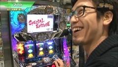#369 S-1GRAND PRIX 「22th Season」決勝戦/動画