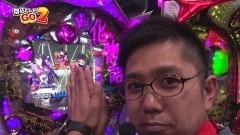 #16 閉店GO2/クイブレ2 199/戦国乙女 花 甘/スパロボ/化物語 甘/動画