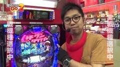 #19 閉店GO2/ひぐらし叫/ハチワン/天下一閃/ヘルプ/動画