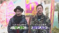 #9 パチバトS「シーズン2」/ギアスR2 C.C./烈火/まどマギ2/動画