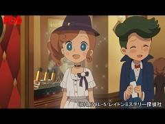 #11 怪事件ニューシネマパラダイス/動画