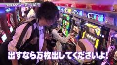 #14 パチバトS「シーズン4」/北斗転生/アレックス/ジャグガー/動画