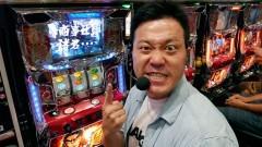 #37 パチバラ4/サラリーマン番長 他/動画