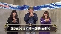 #1 パチマガ超7/009 COJ/蒼天天帰/アリアAA/動画