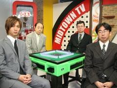 天空麻雀1 #4 (男性プロ 予選第1戦)/動画