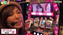 #6 はっちゃき/ぱちスロAKB48 前編/動画
