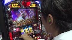 #15 ヤンララ/凱旋/ハーデス/マイジャグ�V/北斗無双/バーサス/動画