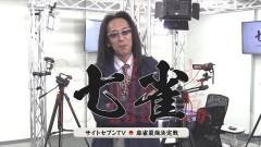 #1 七雀/グレート巨砲/ノムロック/ガリぞう/チャーミー中元/動画