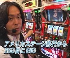 #405射駒タケシの攻略スロット�ZBLOOD+・ナデシコ・めぞん一刻2/動画