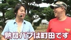 #566 射駒タケシの攻略スロット�Z/北斗の拳転生の章/スナイパイ72/動画