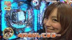 #2 ポコポコ/CR仮面ライダーV3/CRめぞん一刻/CR聖闘士星矢2/動画