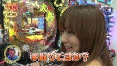 #8 ポコポコ/貞子3D/大奥/ヱヴァ9/ブラックラグーン2/動画