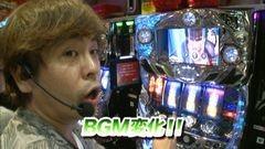 #675 射駒タケシの攻略スロットVII/パチスロ北斗の拳 強敵/動画
