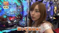#26 ポコポコ/デビルマン 覚醒/キャプ翼/ガメラ/エヴァ9/動画