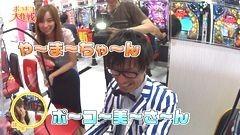 #28 ポコポコ/CRマクロスF/ガメラ/CRヤマト(ライト)/動画