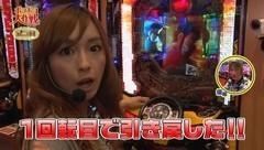 #32 ポコポコ/CRルパン8/ヱヴァ10/CR北斗の拳6 拳王/動画