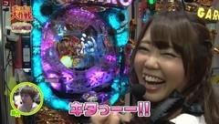 #34 ポコポコ/CR牙狼 魔戒ノ花/CR北斗の拳 天翔百裂/動画