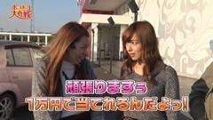 #35 ポコポコ/CR牙狼 魔戒ノ花/CRFマクロスF2/動画