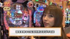 #53 ポコポコ/地獄少女 弐 きくり/CR北斗6 宿命/動画
