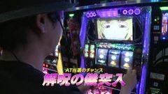 #729 射駒タケシの攻略スロットVII/パチスロ化物語/動画