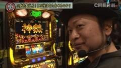 #72 スロじぇくとC/凱旋/ハーデス/動画