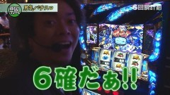 #75 スロじぇくとC/凱旋/攻殻2/政宗2/ハーデス/サンダーV/動画