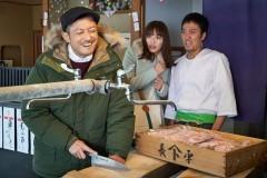 1皿目 アジのまご茶漬け/動画