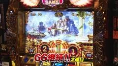#910 射駒タケシの攻略スロットVII/ミリオンゴッド‐神々の凱旋‐/動画