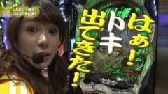 #20 満天アゲ×2/必殺仕事人桜花/スーパーマンLimit/銭形チームZ/北斗拳王/動画