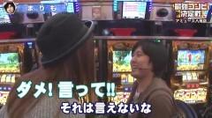 #18 最強コンビ/北斗転生/凱旋/動画