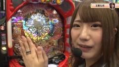 #11 ごちスロ様/沖ドキ/ホウオウ/犬夜叉/凱旋/ディセント/動画