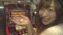 #74 DXセレクション/アナザーゴッドハーデス-奪われたZEUSver.-/動画