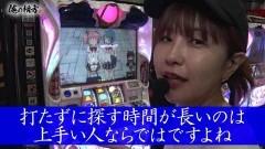#83 DXセレクション/SLOT魔法少女まどか☆マギカ2/押忍!番長3/動画
