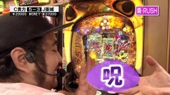 #496 サイトセブンカップ/すしざんまい5700/慶次2漆黒/動画