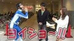 #126 ガケっぱち!!/ヒラヤマン/福井俊太郎(GAG少年楽団)/動画