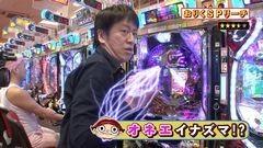 #225 ガケっぱち!!/マサルコ(ギガスラッシュ!!)/動画