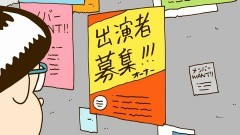 第43話「ライブハウス出演を(プロデュース)」/動画
