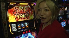 #128 必勝本セレクション/北斗の拳 天昇…etc./動画