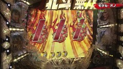 #185 実戦塾/北斗無双/アクエリオンALL STARS/P地獄少女四/マクロスデルタ V‐ラッシュver/大海BK Light/エヴァ シト、新生/動画