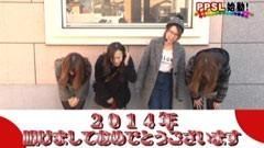 #1 PPSLタッグリーグ/花の慶次〜これより我ら修羅に 入る〜/動画