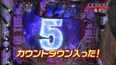 #83 PPSLタッグリーグ/北斗拳7/マクロス2甘/GANTZ/真・北斗無双/動画