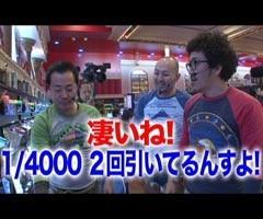 #47黄昏☆びんびん物語パチスロ北斗の拳/押忍!番長2/動画