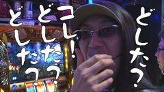 #175 おもスロ/ミリゴ凱旋/バットマン/動画