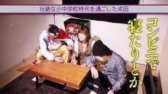 #40 王が負けた夜に…/成田ゆうこ/動画