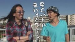 #293 おもスロ/慶次 戦槍/仮面ライダーBLACK/動画