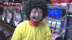#43 必勝本セレクション/パチスロ ディスクアップ/動画