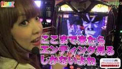 #8 打チくる!?/バジリスク〜甲賀忍法帖〜2/動画